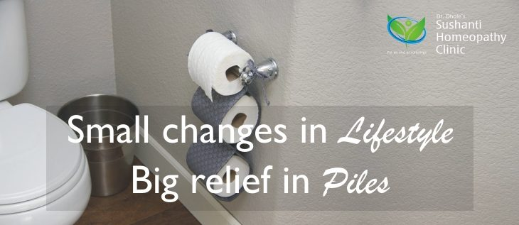 Lifestyle Suggestions to Avoid Piles (Hemorrhoids) and Surgery